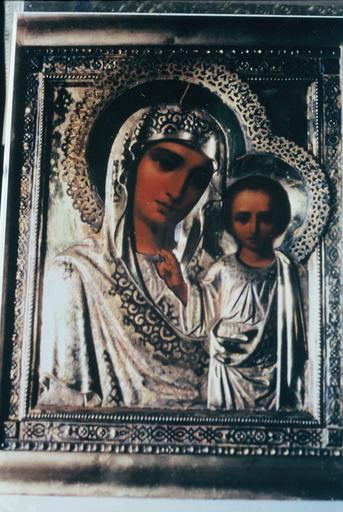 Icône : La Mère de Dieu de Kazan ou Notre Dame de Kazan