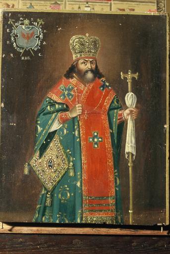 icône : saint Ioasaph de Belgorod, thaumaturge