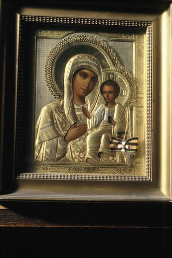 Icône : La Mère de Dieu Iversakaïa