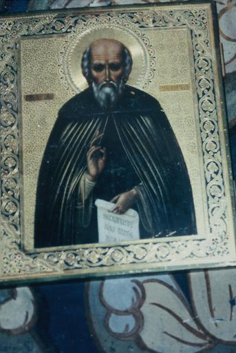 icône : saint Serge de Radonège