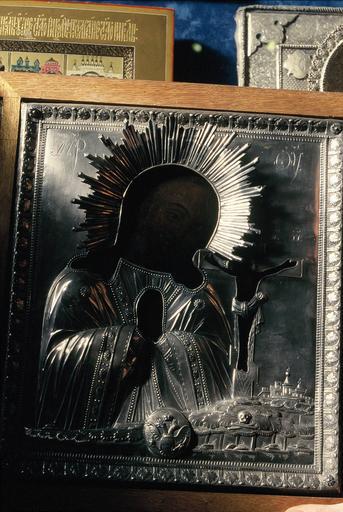 Icône de la Mère de Dieu d'Akhtyrka avec le Christ en croix