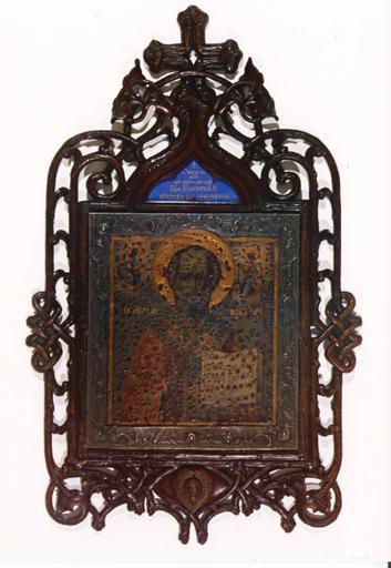 icône : saint Nicolas le Thaumaturge avec figuration du Sauveur et de la Mère de Dieu