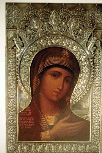 icône : La Mère de Dieu du Prompt Secours Skoroposlushnitsa