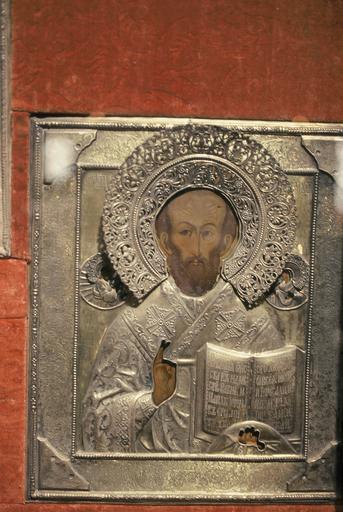 Icône : saint Nicolas le Thaumaturge avec l'Evangile ouvert