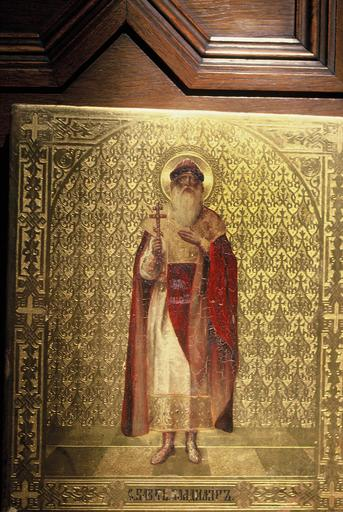 icône : saint Vladimir, prince égal aux apôtres