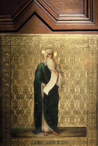 Icônes : saint André, apôtre premier appelé