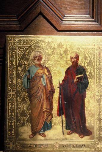 icône : saints Pierre et Paul, premiers apôtres