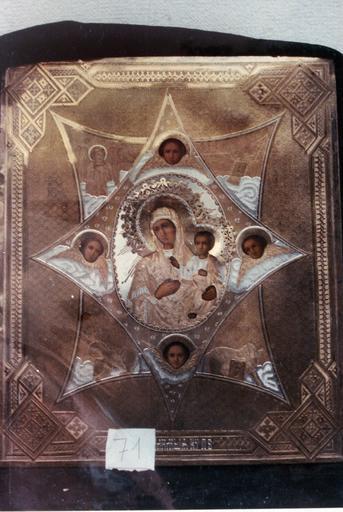 Icône : La Mère de Dieu du buisson ardent (Neopalimaja Kupina)
