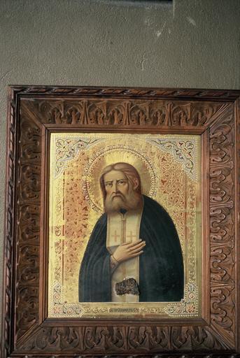 Icône : saint Séraphin de Sarov