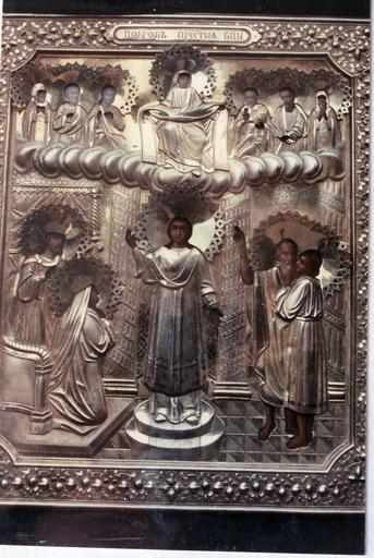 Icône : L'Intercession de la Vierge