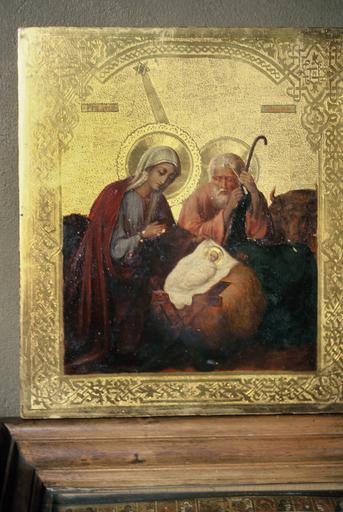 Icône : Nativité du Christ