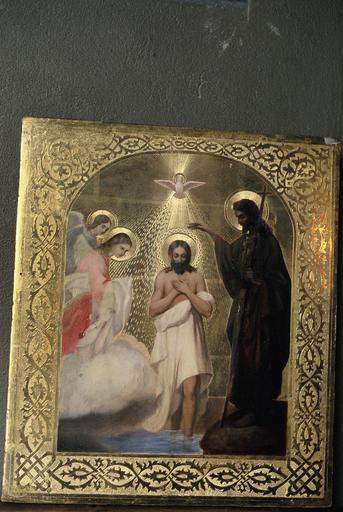 icône : Baptême du Christ