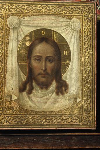 Icône : La Sainte Face