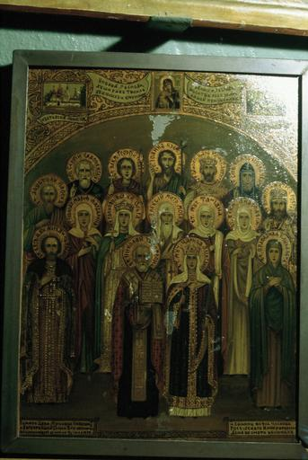 Icône : les saint patrons des quinze membres de la famille impériale Romanov, assassinés et martyrisés lors des troubles