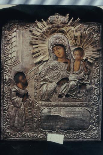 icône : La Mère de Dieu, Joie inespérée avec un orant agenouillé devant elle