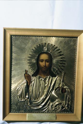 icône : Le Seigneur Tout Puissant