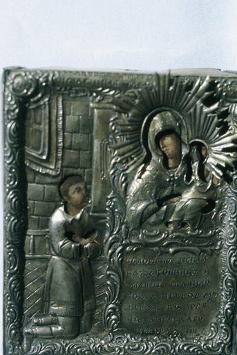 Icône : La Mère de Dieu Joie inespérée avec orant