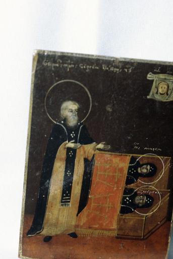 icône : saint Serge de Radonège le Thaumaturge, avec les saints Cyrille et Marie sur leur lit de mort