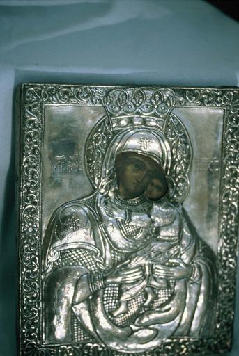 icône : La Mère de Dieu de Kazan