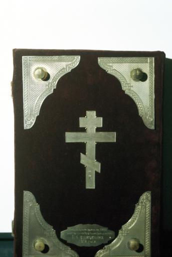 livre des Apôtres, dos de couverture, croix entourée de motifs décoratifs en argent sur fond de velours cramoisi