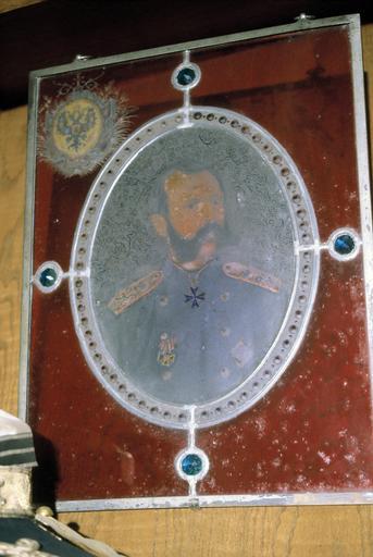 portrait : Tsar Alexandre II