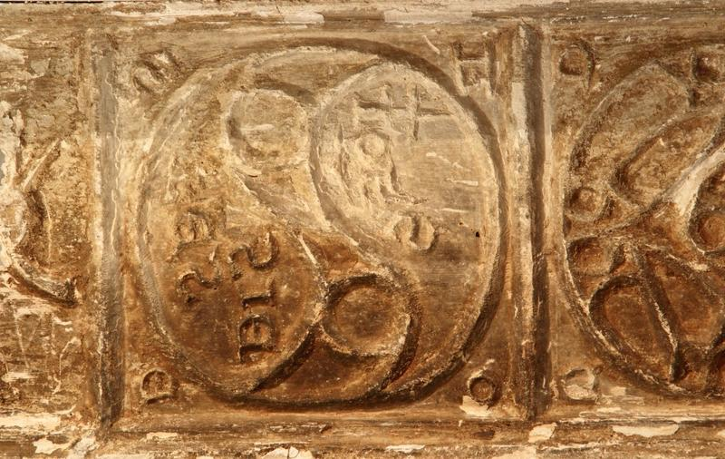 Plafond à entrevous plâtre; détail d'un motif