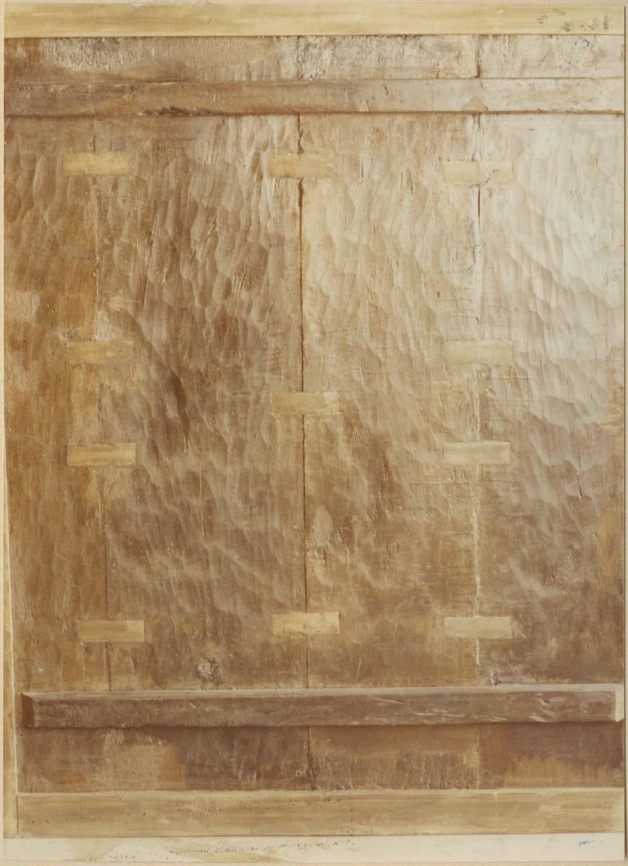 tableau (panneau peint) : Le Miracle de la multiplication des pains
