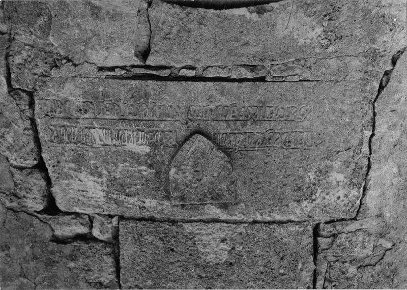 linteau de la porte nord avec l'inscription et écusson
