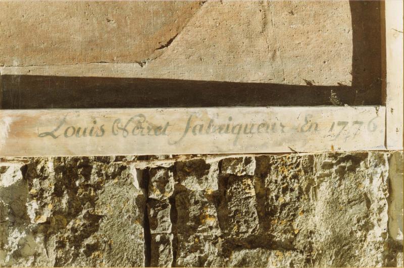 Tableau : le martyre de sainte Catherine d'Alexandrie, détail de l'inscription