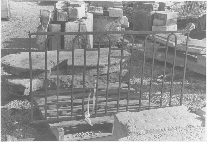 Grille (fragment), vue générale