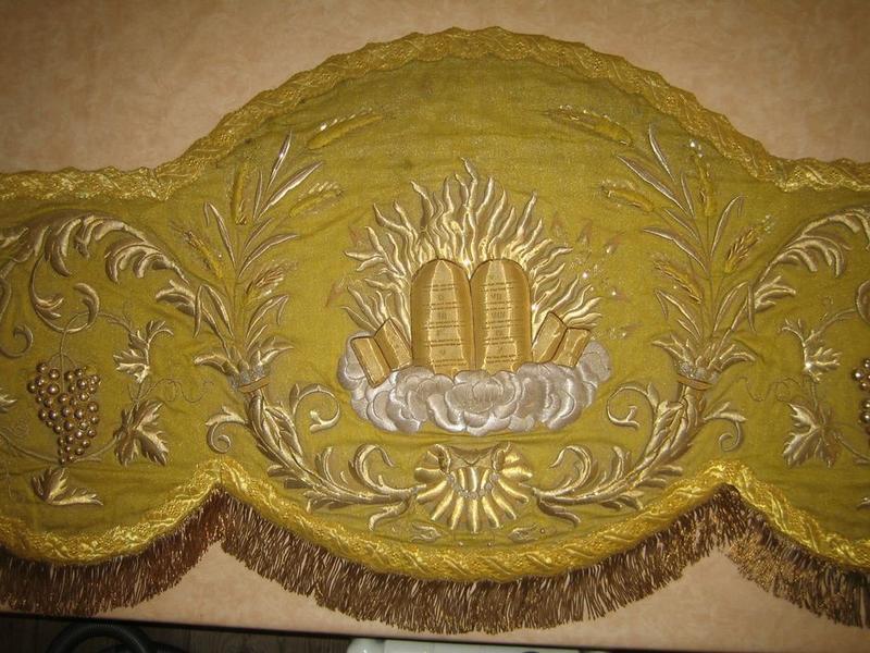 Voile de calice (?, ornement jaune), vue partielle