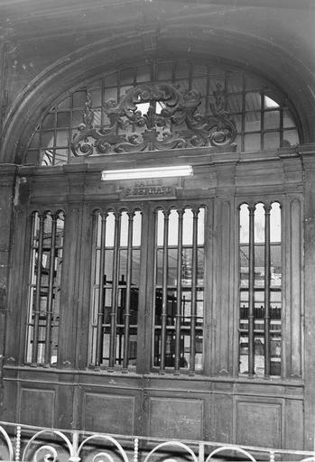 Lambris de revêtement, vantail, clôture d'autel dit autel du Plafond
