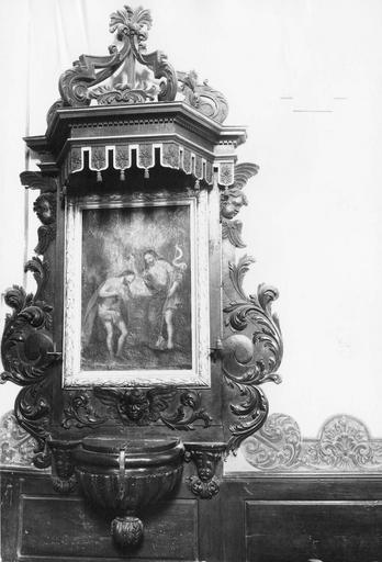 retable des fonts baptismaux, tableau : Baptême du Christ, 18e siècle