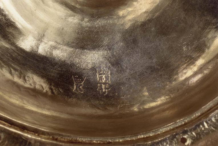 Calice, détail des poinçons, vermeil, 17e siècle