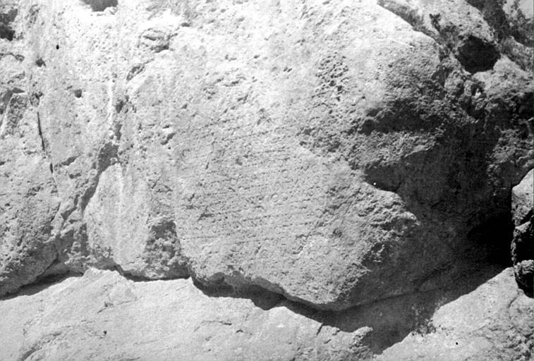 Extérieur : vue du site, pierre écrite, détails