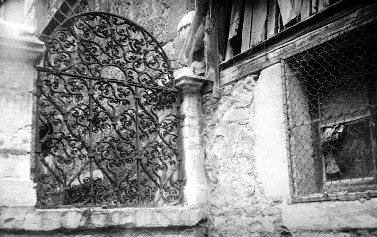 Clôture liturgique (grille)