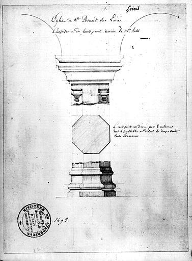 Base du chapiteau et section du fût d'une colonne du rond-point