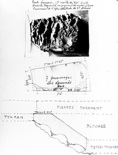 Fragment sculpté provenant du portail du croisillon sud de l'abbatiale saint-Denis : les Damnés