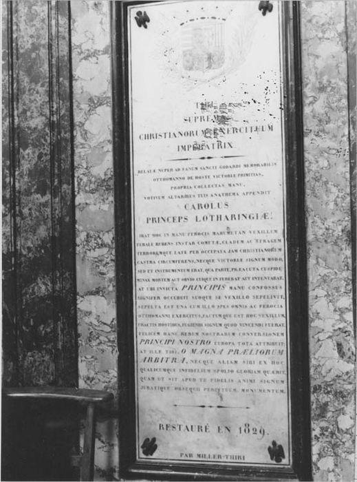 Bas-relief ex-voto relatif au don du drapeau ottoman de 1663-1664