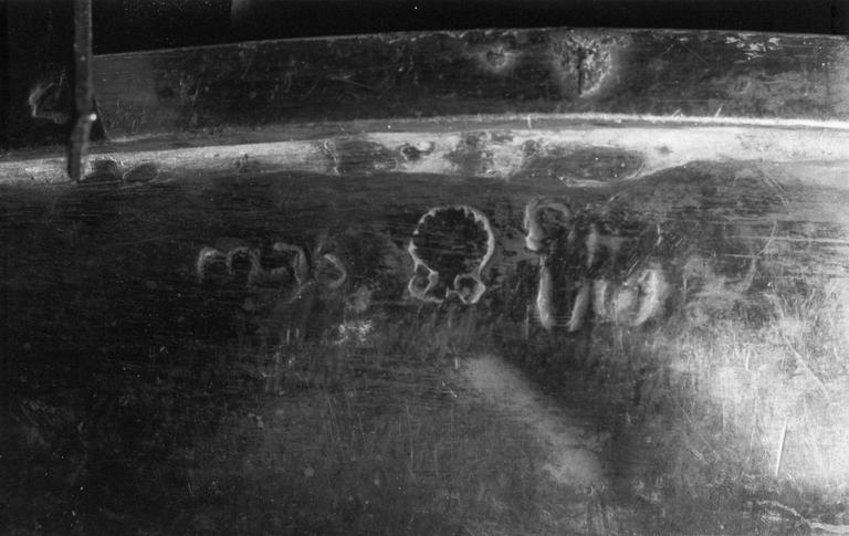 Deux ornements de bâton de Torah ? (rimonim, ornements d'axe), argent gravé et repoussé, 1785, détail du poinçon
