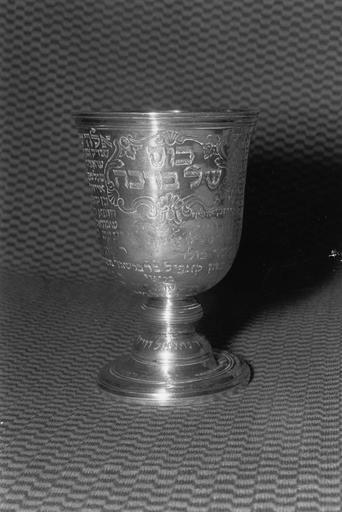 Gobelet à pied, détail du texte en hébreu, 1740