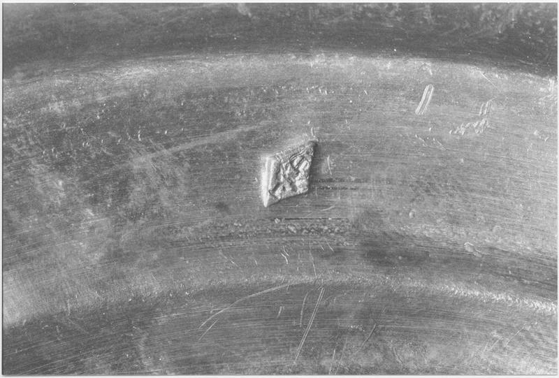 Ornement de bâton de Torah ? (rimon), détail du poinçon