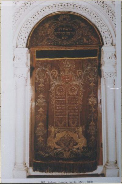 Rideau d'arche sainte (paro'eth ou parokhet)