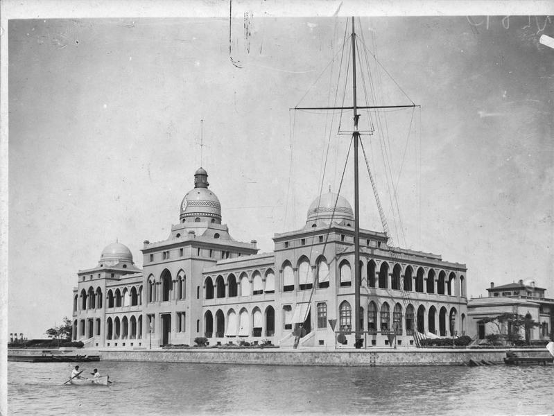 Les bâtiments de l'administration du Canal de Suez