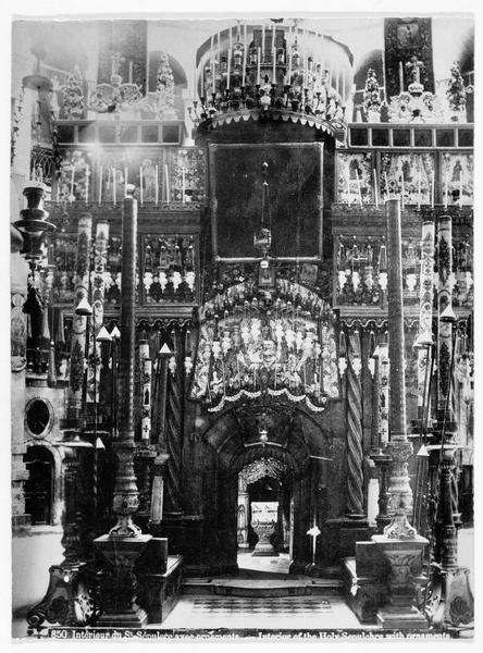 La chapelle du Saint Sépulcre