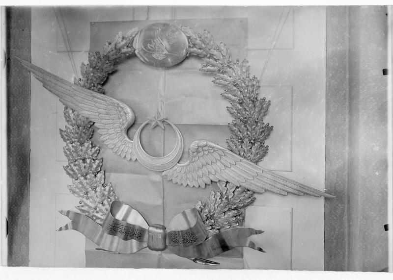Couronne de bronze, envoyée par le sultan aux obsèques de l'aviateur allemand Max Immelmann