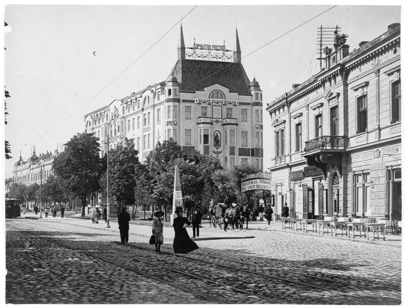 La rue du Roi Milan