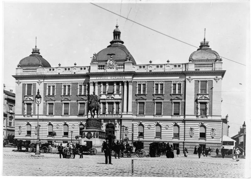 La banque de Serbie