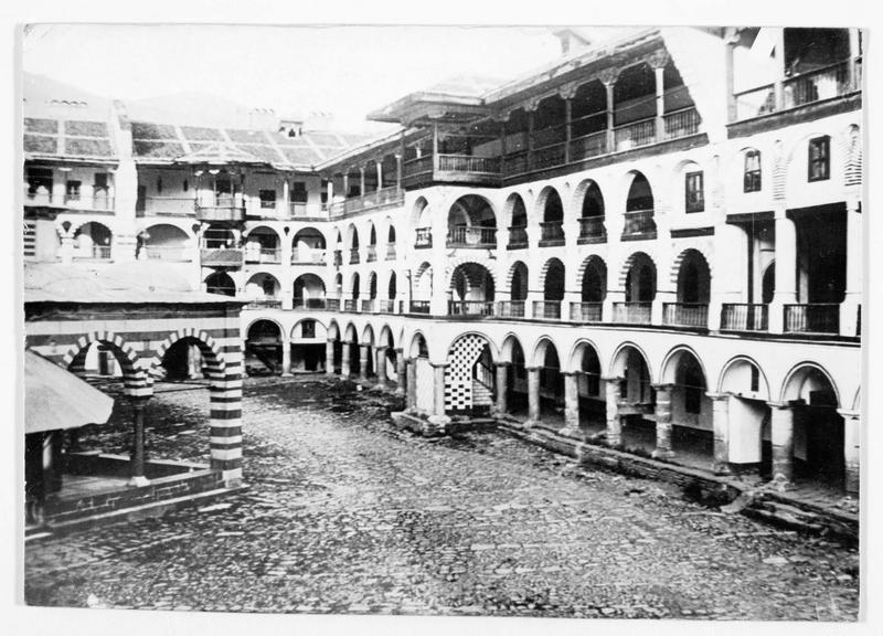 Vue intérieure du couvent de Rila. Sanctuaire bulgare
