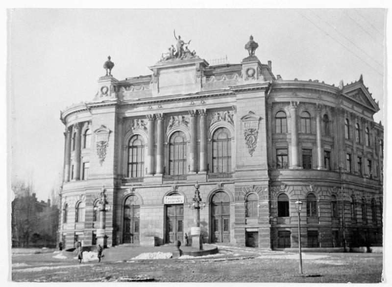 L'école supérieure technique de Varsovie